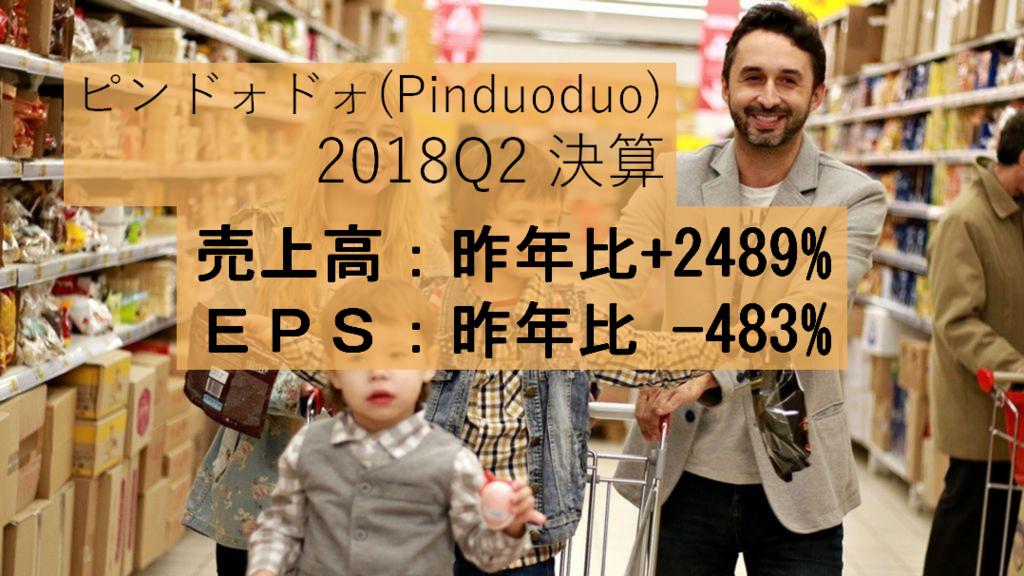 f:id:antiegel:20180901191805p:plain
